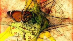 Взаимозависимость физического, информационного и виртуального пространств