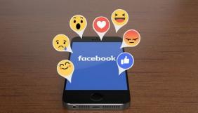 Користувачі Facebook щодня обмінюються 60 мільйонами емодзі