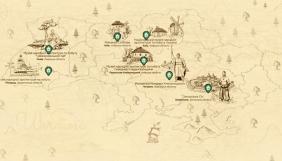 Google створив віртуальний тур музеями України просто неба