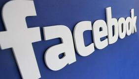 Facebook знову очолив світовий рейтинг соцмереж