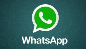Щоденна аудиторія WhatsApp перевищила 1 мільярд осіб