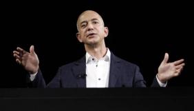 Засновник Amazon став найбагатшою людиною в світі - але не надовго