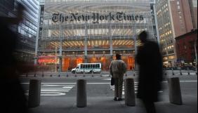 The New York Times встановила новий рекорд за кількістю платних підписок