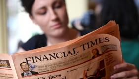 Журналісти Financial Times погрожують страйком через нерівну оплату праці