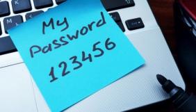 Експерт, який написав поради зі створення безпечних паролів, тепер пошкодував про це
