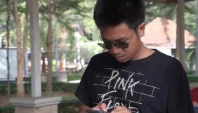 У Таїланді активіста засудили на 2 роки за репост BBC