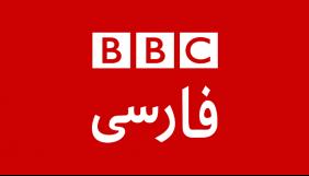 Влада Ірану заморозила банківські рахунки 152 співробітників BBC