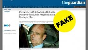 Видання BuzzFeed викрило, як для проросійського фейку підробили сайт The Guardian