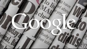 Google хоче допомогти медіа отримувати більше коштів від підписок