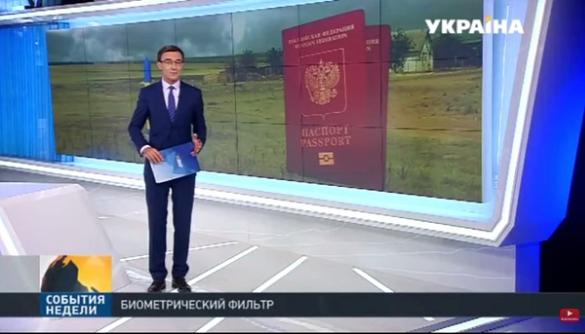 Українські популісти підіграють Росії