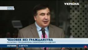 «Інтер» транслює заклики розстріляти Яценюка, «Україна» — покарати Саакашвілі за «вбивства»