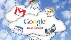 Франція оштрафувала Google за політику конфіденційності