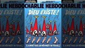 Журнал Charlie Hebdo опублікував карикатуру на неонацистів та ураган Харві