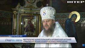 «Молодий митрополит»: журналісти подарували піар священнику на день народження