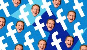 Facebook дозволить користувачам блокувати Марка Цукерберга та його дружину Прісциллу Чан