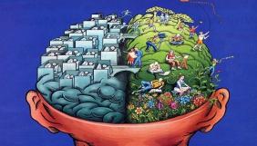 Ігри розуму: що робить нас вразливими до фейків і конспірології?
