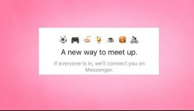 Facebook тестує новий сервіс для організації зустрічей з друзями
