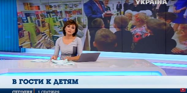 1 вересня — День бабака. Канал «Україна» випустив майже такий самий піарний сюжет до «Дня знань», як і торік