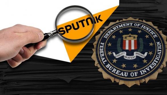 ФБР розслідує, чи є Sputnik інструментом пропаганди Кремля