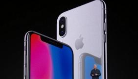 В мережі жартують про новий iPhone Х та технологію сканування обличчя