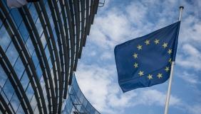 Єврокомісія виділить більше коштів на підтримку України у боротьбі з російською пропагандою