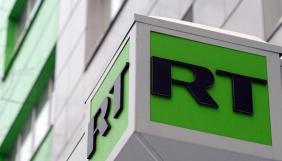 У США вимагають аби російська мережа RT зареєструвалася як «іноземний агент»