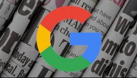 Google закриває програму First Click Free