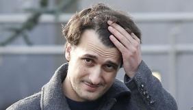 Турецька влада відпустила французького журналіста Лу Бюро
