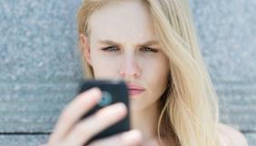 Використання Facebook негативно впливає на здоров'я людей - дослідження