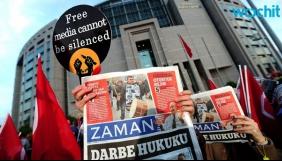 У Туреччині почався суд над 30 журналістами газети «Zaman»