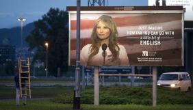Меланія Трамп пригрозила подати до суду на курси з вивчення англійської мови через рекламу