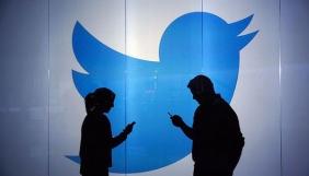 Twitter відзвітувала про боротьбу з тероризмом