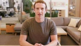 Цукерберг розповів, що змінить у Facebook через виявлену російську рекламу