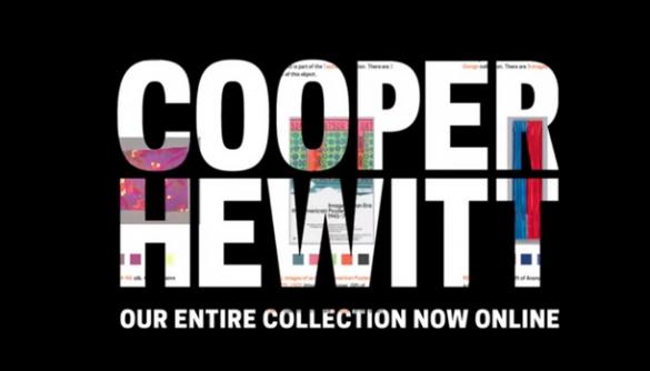 Музей дизайну Купер-Г'юїт виклав у мережу 200 тисяч оцифрованих експонатів