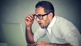 В мережі з'явився вірус-шифрувальник, який вимагає інтимні фото замість грошей