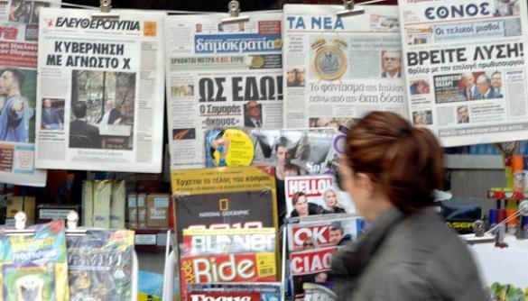 Грецька асоціація журналістів оголосила 24-годинний страйк