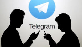 ФСБ Росії погрожує Telegram штрафом за відмову надати дані