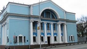 29 вересня – круглий стіл «Українська журналістика – стан критичний? Відверта розмова у колі однодумців»