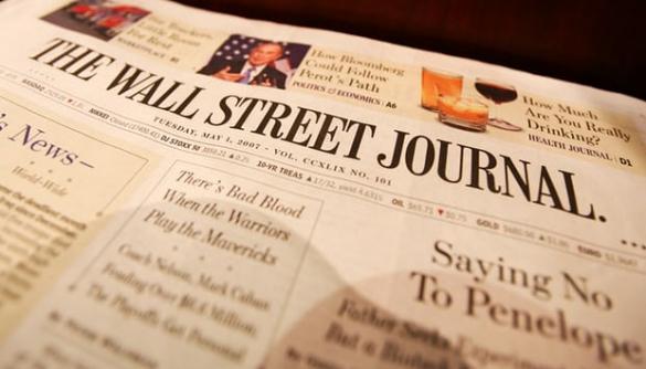The Wall Street Journal перестане видавати друковані версії для Азії та Європи