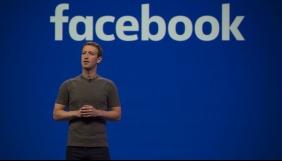 Марк Цукерберг попросив вибачення за роботу мережі Facebook