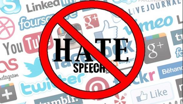 У Німеччині набув чинності закон про заборону ненависті в мережі
