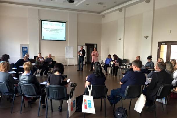 В Україні стартувала Академія з прав людини для викладачів журналістики