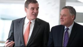 Комітет з розвідки Сенату США впевнений, що Росія впливала на вибори президента