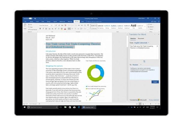 Microsoft додасть функцію перекладу в текстовий редактор Word
