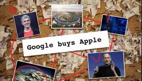 Агентство Dow Jones опублікувало фейкову новину про злиття Apple і Google