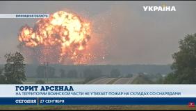 Вибухи в Калинівці підкреслили три проблеми українських теленовин