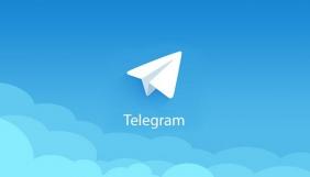 У Telegram тепер можна встановити українську мову інтерфейсу