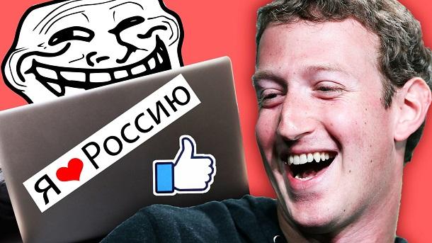 Facebook блокував пости українців під час анексії Криму, чим допоміг Росії – американські ЗМІ