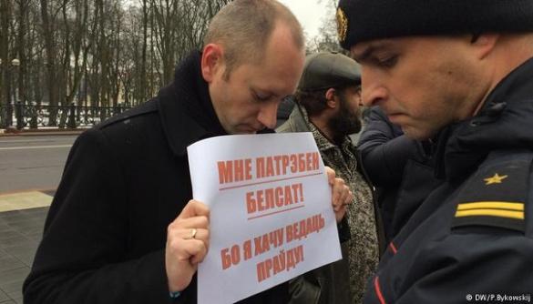 У Білорусі судять співробітників каналу «Белсат»
