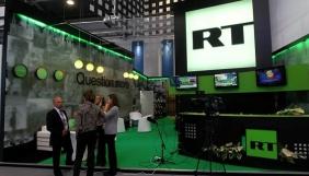 Канал RT не зареєструвався в якості «іноземного агента» США